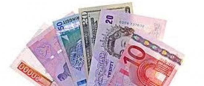 Forex Online l'ultima frontiera della follia finanziaria internazionale
