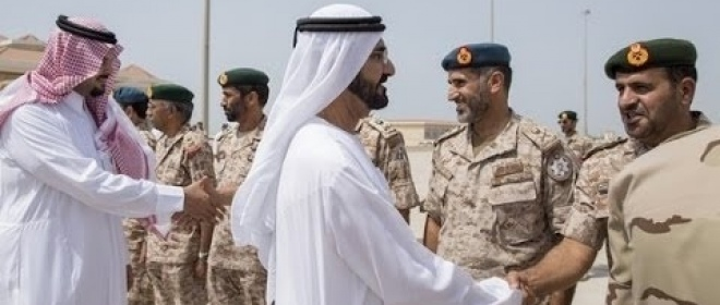 Djibouti. La prima base militare Saudita in Africa